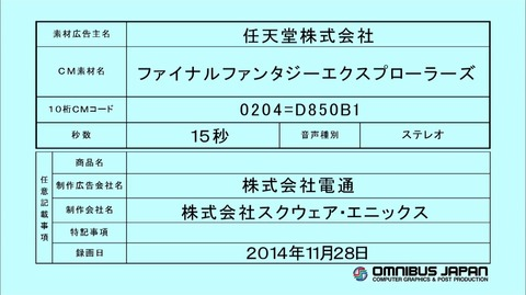 32161NinSQEX1