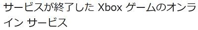 39393Xboxers0