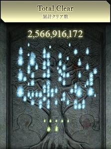 28622DarkSoulsII0