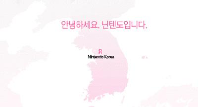 39129NinKorea0