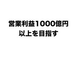 54459Rashinin