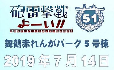 51567WareAhoka