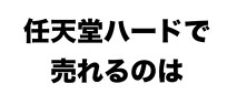 394E_NinHard0