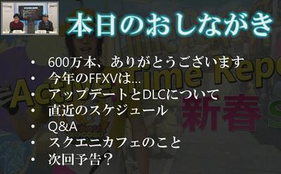 43292FFXV0