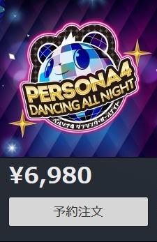34689YoyakuDancing0