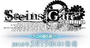 47235SteinsGelite