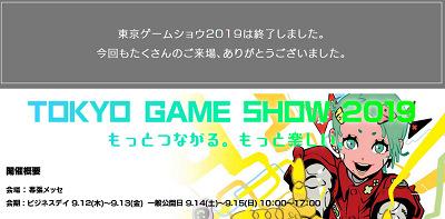 51808ChibaGameShow