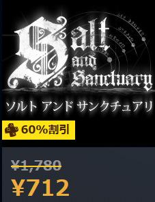 45486SalSanc0