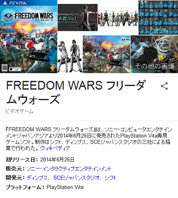 45122U-Freedom0