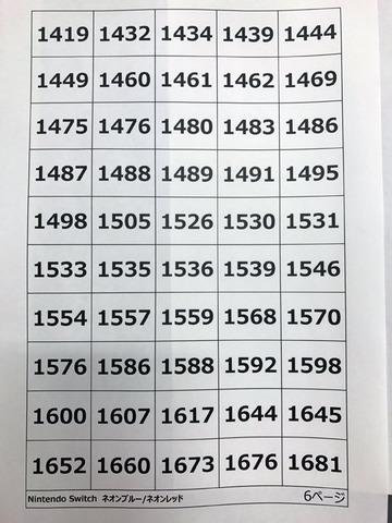45478Snitch4f