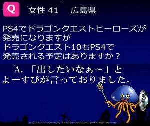 1214E_PS4DQX0