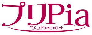 1068E_PrincePia0