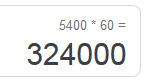 51031NishikunPerSecond
