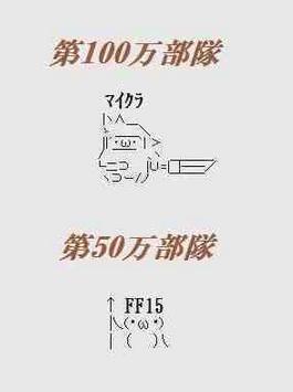 43362SquaNishi0