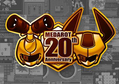 49520Medarott