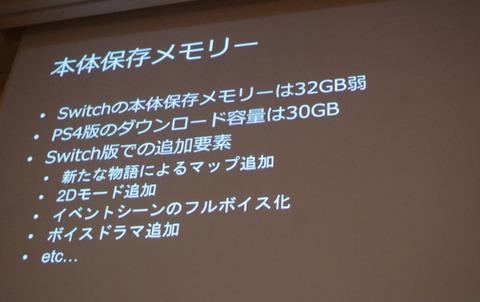 52014DQXIS1
