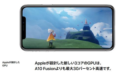45859Appphone6