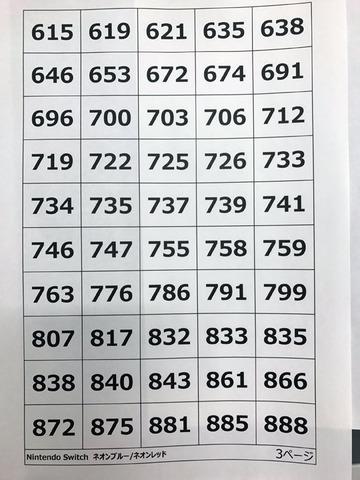45478Snitch4c