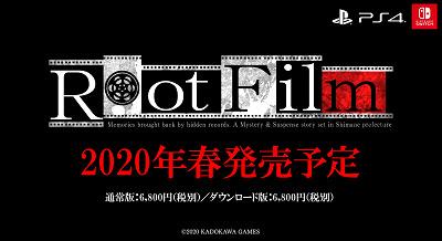 52034RootFilm