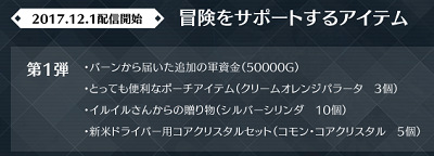 46572DLCtch