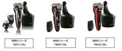 30505Philips0