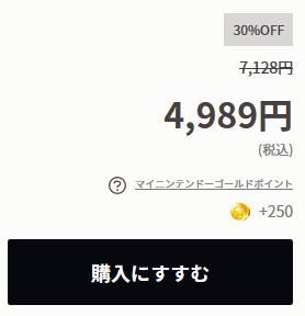 52460Nintcher