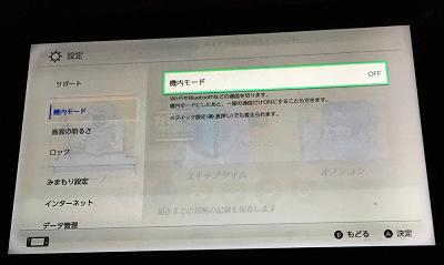 46753Nishiyakki