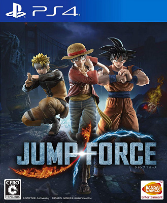 50226JumpForce