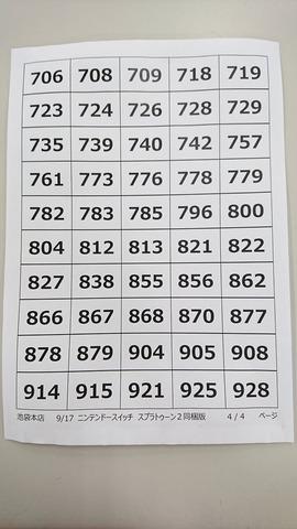 46060Bicbicbic1