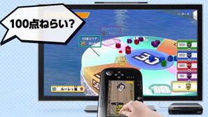 394E_NintendoIsLand0