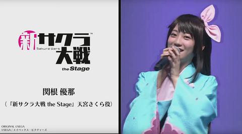 51798SinSakura1