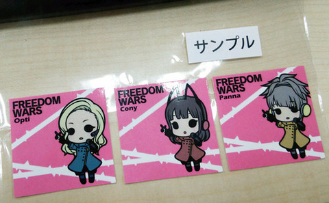 32374U-Freedom2