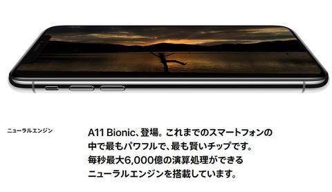 45859Appphone5