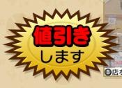 25753darumesshi0
