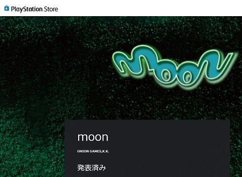 57081moonmoon