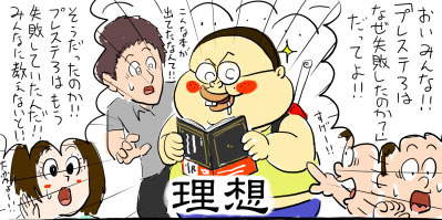 50605KiyoshiTane