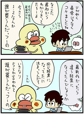 48512GotokuUga
