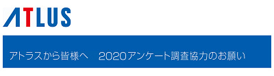 52800Atlusya
