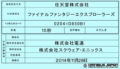 32161NinSQEX0
