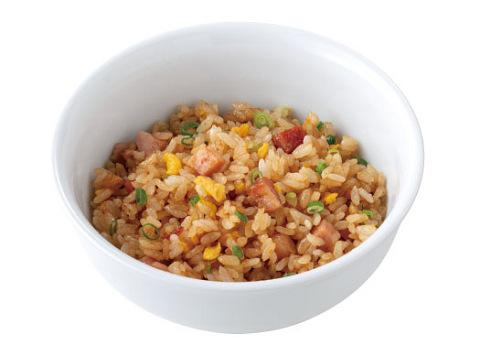 56067Half-Rice
