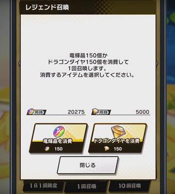 48880Dradra