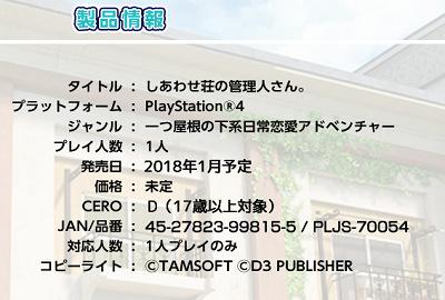 45809FuShiwaawase0