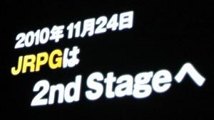 30183ImaRPG0