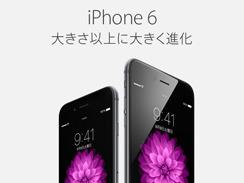 31752iPhoneSix0