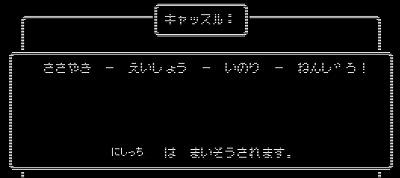 45698Nishituki