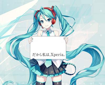 48701Xperia