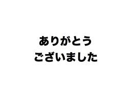 27964Ari-nin1