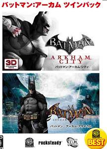 789E_Batman0