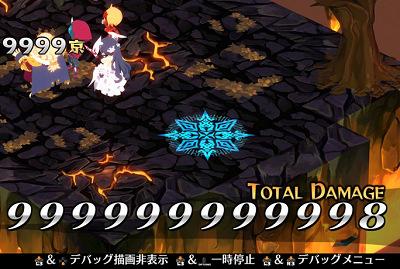 54574Disgaenin