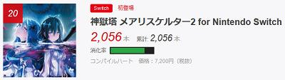 51666CompileBakushi